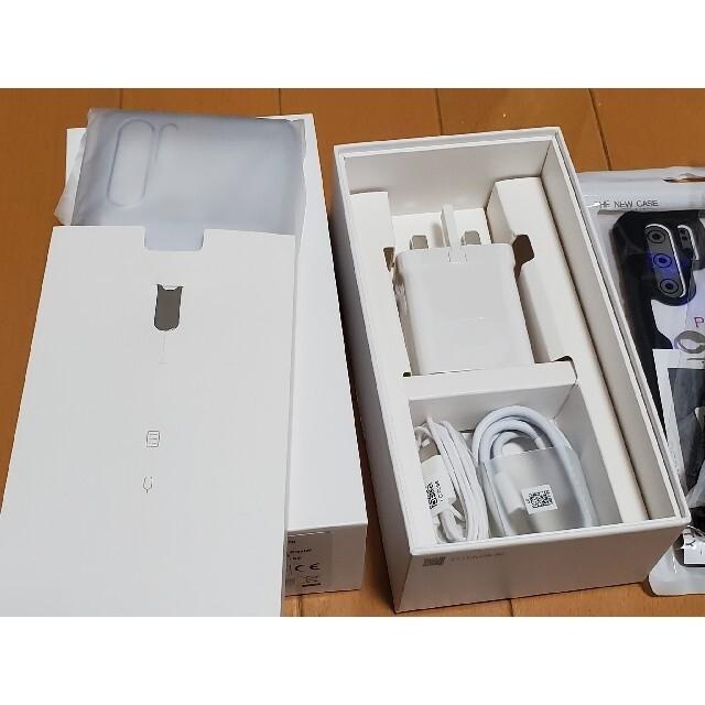HUAWEI(ファーウェイ)のHuawei P30 Pro グローバル版 Vog-L29 8GB 256GB スマホ/家電/カメラのスマートフォン/携帯電話(スマートフォン本体)の商品写真