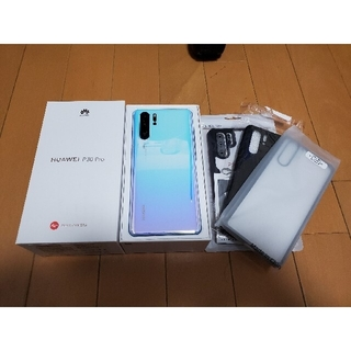 HUAWEI - Huawei P30 Pro グローバル版 Vog-L29 8GB 256GB