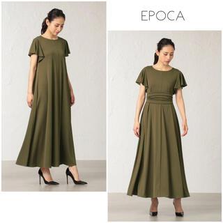 エポカ(EPOCA)の美品 5.8万!EPOCA ドレープスムース ドレス ロングワンピース(ロングワンピース/マキシワンピース)