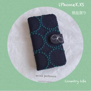 ミナペルホネン(mina perhonen)の1756*現品  iPhoneX.XS ミナペルホネン 手帳型 スマホケース(iPhoneケース)