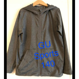 ジーユー(GU)のGU SPORTS キッズ パーカー 140(ジャケット/上着)