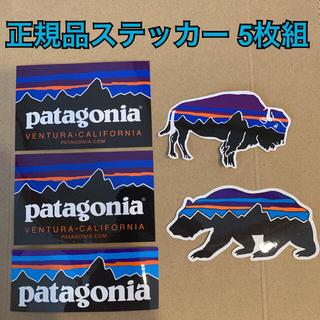 パタゴニア(patagonia)の最新2021 パタゴニア ステッカー5枚組セット 新品未使用品(その他)
