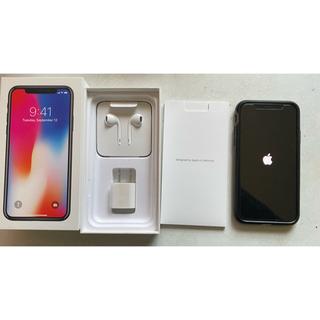 iPhone - apple iphone X 256GB appleストアご購入品