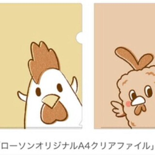 非売品【ローソン】クリアファイル2枚set(クリアファイル)