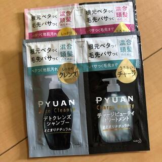 花王 - 花王 ピュアン シャンプー トリートメント