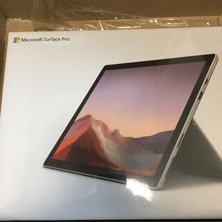 Microsoft - Microsoft Surface pro7 VDV-00014