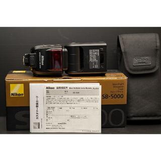 Nikon - ニコン スピードライト最高峰!SB-5000(美品)