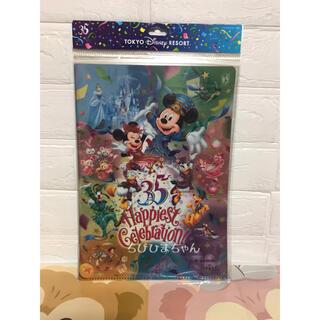 ディズニー(Disney)のディズニーランド♥35周年 ハピエストセレブレーション クリアファイルセット♥(クリアファイル)