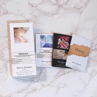 Maison Martin Margiela - 【今月末まで】レプリカ レイジーサンデーモーニング100ml+試供品3点