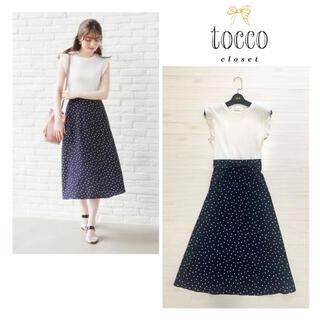 tocco - tocco closet リブニットソー×ランダムドットワンピース