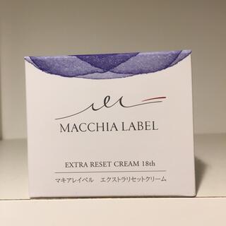 Macchia Label - マキアレイベル エクストラリセットクリーム18