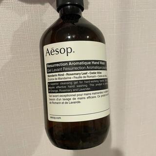Aesop - Aesop レスレクションハンドウォッシュ 空容器