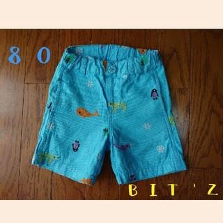 ビッツ(Bit'z)のBIT'Z男の子半ズボンサイズ80(パンツ)