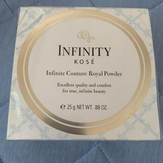 インフィニティ(Infinity)のインフィニティロイヤルパウダー(フェイスパウダー)