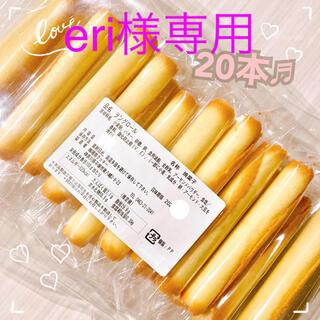 同時購入割○湘南クッキー○ラングロール