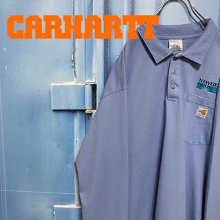 カーハート(carhartt)のメキシコ製 アメリカ企画 カーハート FR ポロシャツ サックスブルー 古着(ポロシャツ)