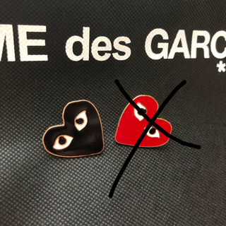COMME des GARCONS - 新品 コムデギャルソン  ピンバッジ