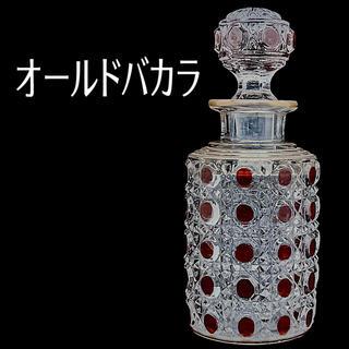 バカラ(Baccarat)の★美品 オールドバカラ ディアマンピエーリー 香水瓶 16.3 赤 (小物入れ)