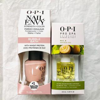 オーピーアイ(OPI)の《新品未使用》 OPI ネイルエンビー+キューティクルオイル(ネイルケア)
