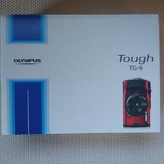 OLYMPUS - 新品未使用品 OLYMPUS オリンパス TG-6 BLACK