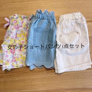 petit main - ★女の子ショートパンツ3点セット★