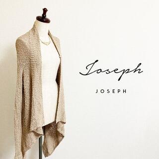 JOSEPH - JOSEPHジョゼフ☆春物トッパーロングカーディガン