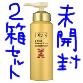 Obagi - 新品未開封! オバジ オバジX ブースト ムースウォッシュ ②箱セット!