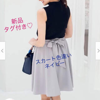 tocco - 4/15まで値下げ【新品タグ付】フィフス♡トッコクローゼット♡ジーユー♡スカート