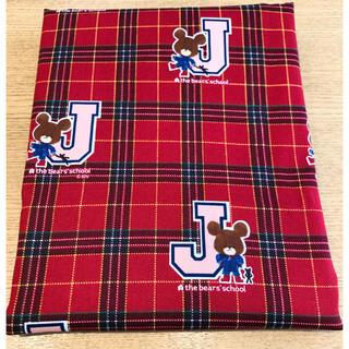 クマノガッコウ(くまのがっこう)のくまのがっこう ジャッキー オックス生地 巾108×100cm(生地/糸)
