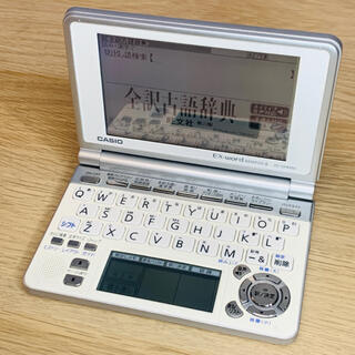CASIO - 美品!CASIO 電子辞書 学生 社会人用 XD-SP4850 カシオペン付き