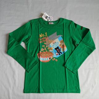 DOUBLE.B - 未使用 ミキハウス ダブルB 長袖Tシャツ 緑140 Bくん