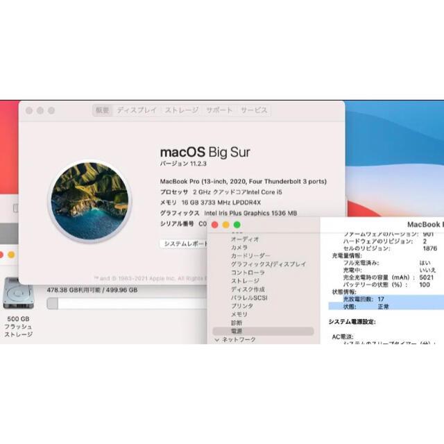 Mac (Apple)(マック)の【保証あり】MacBook Pro 13インチ 2020 上位機種 スマホ/家電/カメラのPC/タブレット(ノートPC)の商品写真