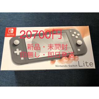 Nintendo Switch - 本日発送 任天堂スイッチ ライト グレー 本体 新品・未開封
