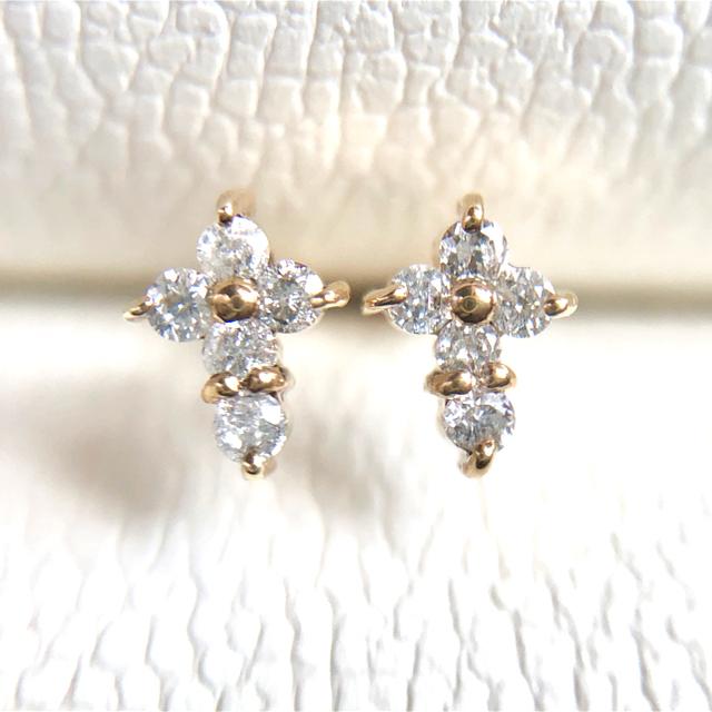 K14  天然ダイヤモンドピアス レディースのアクセサリー(ピアス)の商品写真
