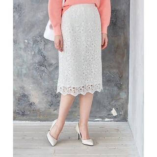 アナイ(ANAYI)のANAYI アナイ モザイクフラワーレースタイトスカート 2020(ひざ丈スカート)