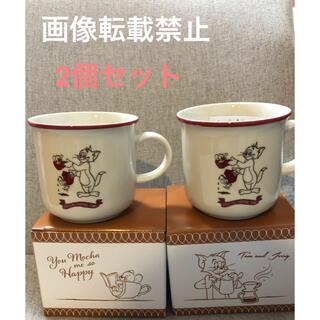 タリーズコーヒー(TULLY'S COFFEE)のタリーズトムとジェリーマグカップ2個セット(キャラクターグッズ)