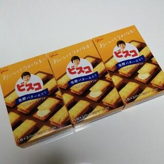 グリコ(グリコ)のグリコ ビスコ 発酵バター仕立て 3箱 501円 送料込み♪(菓子/デザート)