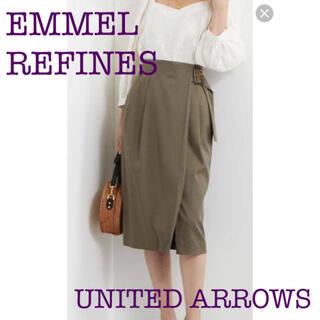 UNITED ARROWS - エメルリファインズ タイトスカート