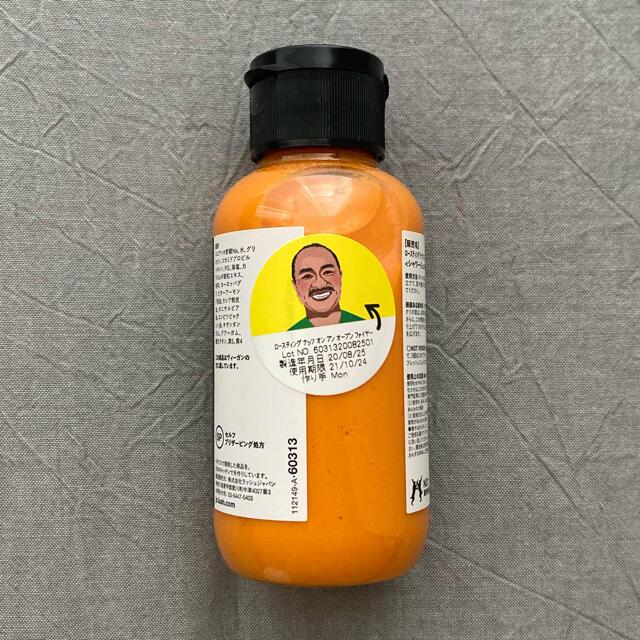 LUSH(ラッシュ)のLUSH ボディソープ コスメ/美容のボディケア(ボディソープ/石鹸)の商品写真