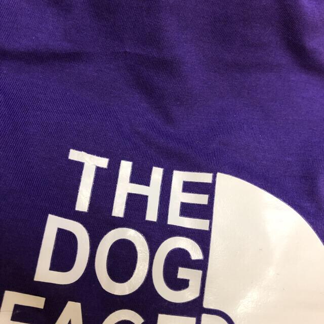 ペット服 犬服 タンクトップ その他のペット用品(犬)の商品写真