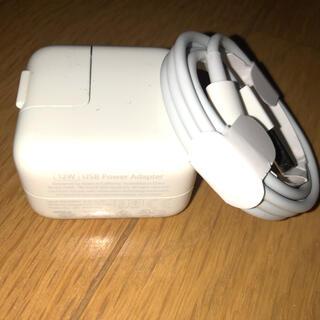 アップル(Apple)のアップル ipad/ipad mini/iphoneの12W充電器セット (バッテリー/充電器)