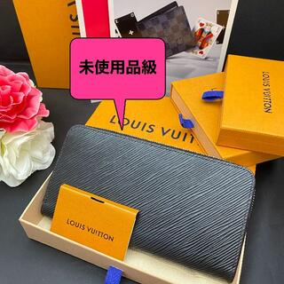 LOUIS VUITTON - 未使用品級♡正規品 ジッピーウォレット エピ ルイヴィトン 長財布