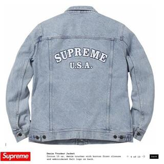 Supreme - 美品 Supreme 16SS Denim Trucker Jacket 青 S