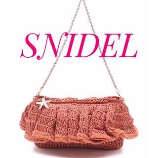 snidel - スナイデル【美品】星×チャーム リネン 2way フリル ハンド バッグ