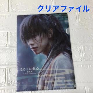 映画 るろうに剣心 最終章 劇場 グッズ 和紙クリアファイル 佐藤健(クリアファイル)