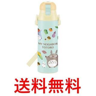 ジブリ(ジブリ)のとなりのトトロ やさい色 ダイレクト ステンレス ボトル 約580ml(水筒)