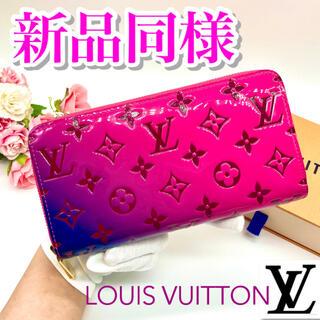 LOUIS VUITTON - ✨限定激レア✨❤️ルイヴィトン  ヴェルニ グラデーション ジッピーウォレット