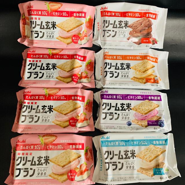 アサヒ(アサヒ)の【クリーム玄米ブラン】5種類☆ 詰め合わせ8袋☆ 食品/飲料/酒の食品(菓子/デザート)の商品写真