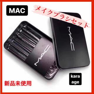 【新品】 MAC メイクブラシ ( 12本 ) & 缶ケース セット(コフレ/メイクアップセット)