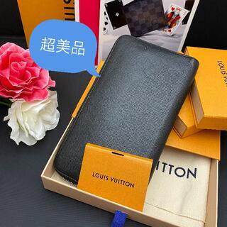 LOUIS VUITTON - 超美品♡正規品 タイガ ジッピーオーガナイザー ルイヴィトン 長財布